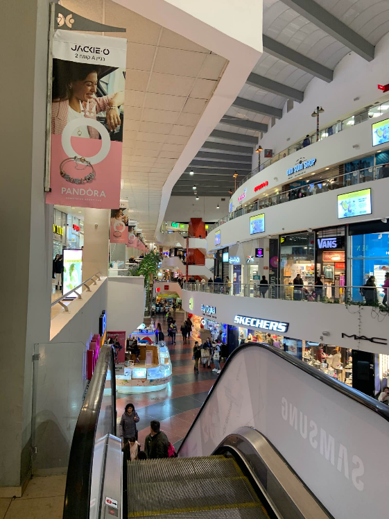 SisenseShoppingCentre